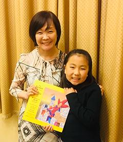 First Lady Akie Abe_Sophia_Muratsuchi
