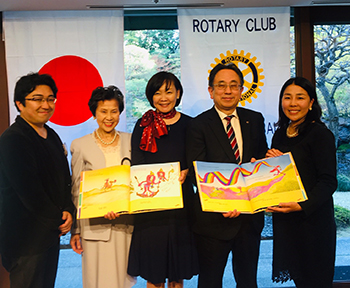 Japan Kzuhiro Iida_ Mrs. Ayako Higuchi_ First Lady Akie Abe_Hiroyuki Oono_ Hiroko Higuchi